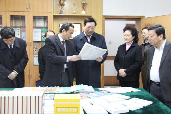 省委常委、宣传部长曹征海一行到省社科联、省社科院调研考察